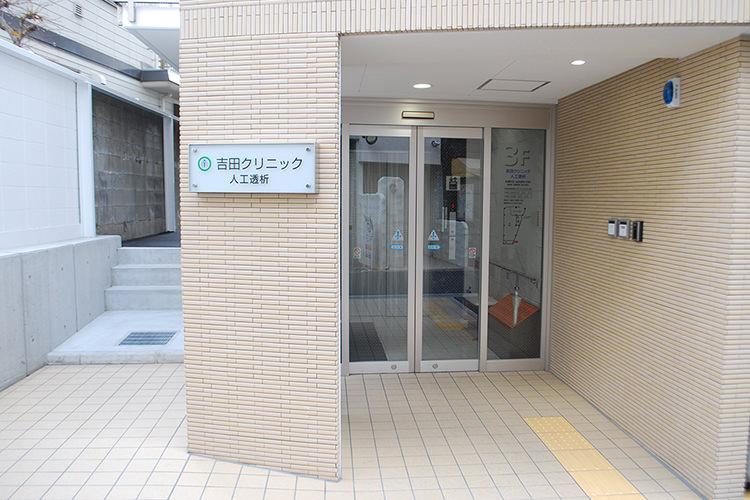 正面出入口(患者さま専用エレベーター)